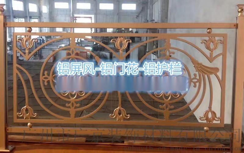 鋁雕刻屏風-鋁雕刻隔斷