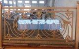 铝雕刻屏风-铝雕刻隔断
