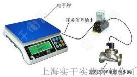 10kg電子桌秤帶RS232介面 4-20毫安培工業桌秤
