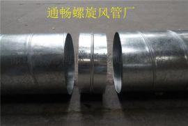 通风工程生产线批发Φ100-1600mm螺旋风管