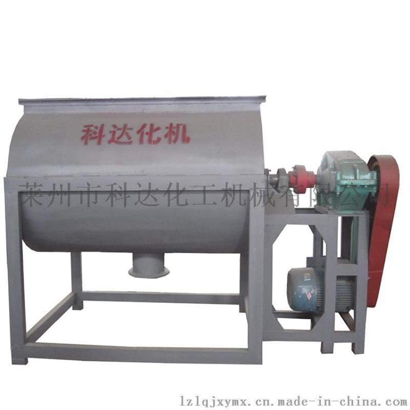瓷磚膠攪拌機 乾粉攪拌機 膩子粉砂漿混合機