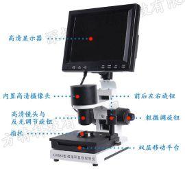 方特科技厂家直销 XW880 美容健康行业**清微循环检测仪 800倍微循环检查仪测试仪 甲壁微循环理疗仪