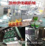 全自动绿豆沙冰灌装封口机绿豆沙冰灌装机绿豆沙冰封口机