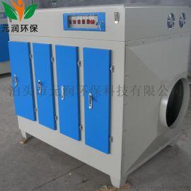 元潤廠家直銷光氧廢氣淨化器 UV光解廢氣處理設備 高效環保
