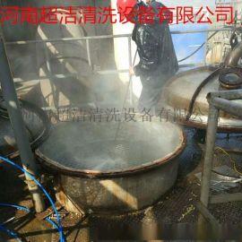 换热器清洗机电厂化工厂冷凝器管道专用清洗机