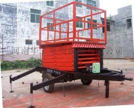 承重300-2000移动式液压升降平台 铝合金升降平台 车载式全自行升降平台 质量好 SJY型升降机