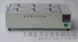 企戈蒸汽水浴锅   HH