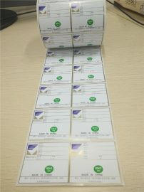 深圳龙岗不干胶印刷厂家不干胶标签印刷卷筒不干胶标签定制