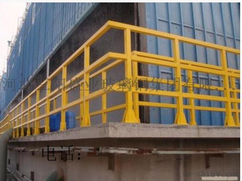 玻璃钢护栏 围栏 安全围栏 施工围栏 玻璃钢围栏