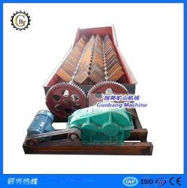 洗矿机 槽式洗矿机 螺旋选矿机 双螺旋洗矿机