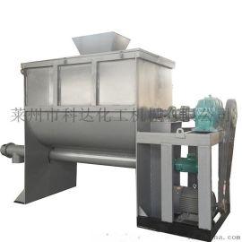卧式螺带混合机 鱼饲料猪饲料粘性固体混料机