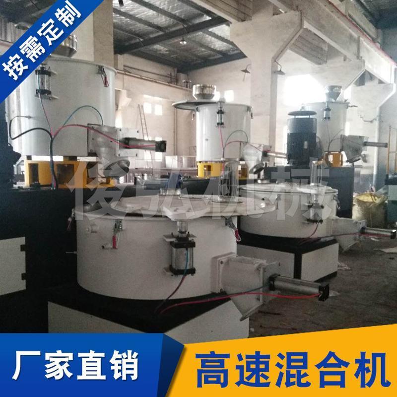 热销高速混合机 食品机械设备粉末高速混合机 立式搅拌混合机
