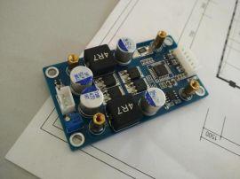 TEC温控.超小TEC温度控制器,TEC驱动器,半导体温控 TTC-S