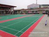 六盤水耐磨籃球場拼裝地板廠家多少錢一平方