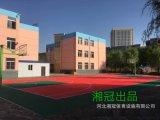 冀湘冠安裝幼兒園拼裝地板籃球場地施工防滑懸浮地板