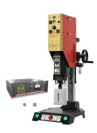常州超声波焊接机 江苏常州超声波塑料熔接机