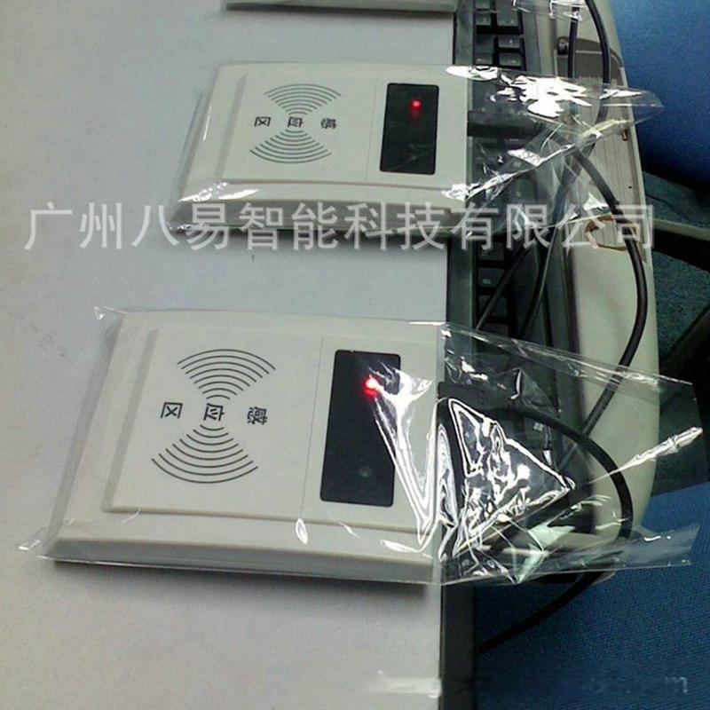供應新款時尚ic卡讀寫器 遠距離感應卡 讀寫器批發