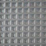 规格定制款235粉末喷涂方孔冲孔网