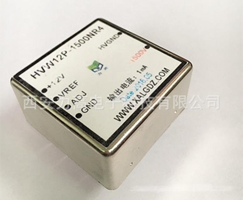 穩壓模組電源微通道板探測HVW12P-1500NR4輸出0~+1500v