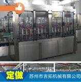 食用油全自动生产线 工业用油生产线 饮料混合机
