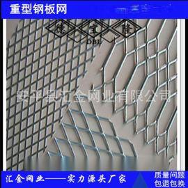 德宝隆微孔钢板网 菱形拉伸金属板网 不锈钢滤芯网铝板丝网厂家
