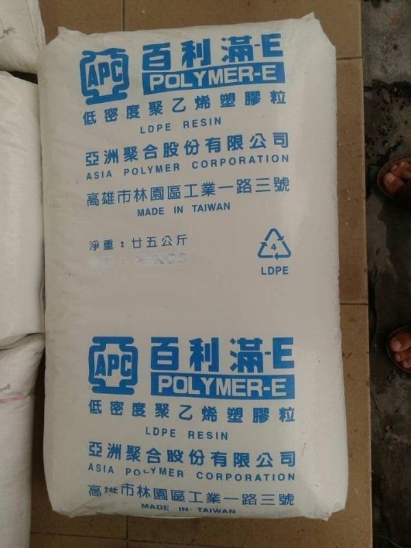 高流动LDPE 台湾亚聚M2100浸渍涂胶用塑胶料 高刚性LDPE
