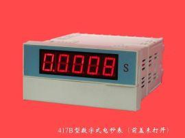 数字电秒表(417B)
