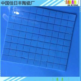 CPU散熱片1*100*100切1*10*10導熱硅膠片廠家現貨廠家直銷