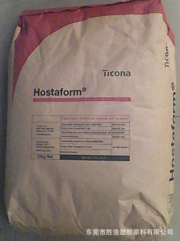 抗化学性POM 泰科纳 C 13031 运动器材用料 高流动