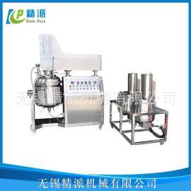 面霜膏体真空均质乳化机 升降式均质乳化机  工厂直销乳化机