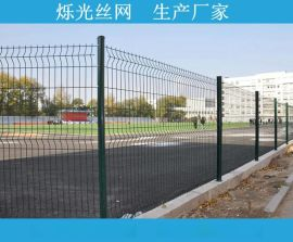 **西**浸塑荷兰网 防护网 金属双边养殖丝网 框架围栏网