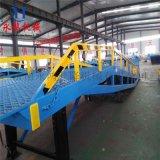 廠家定製15噸移動升降卸車橋,叉車上集裝箱斜坡,液壓式登車橋