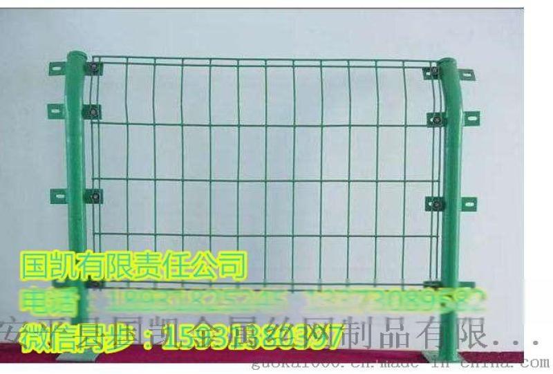 ·厂家直营双边铁丝网现货
