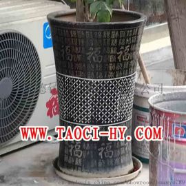 福字花瓶摆件订做流行品窑变陶瓷捏花花瓶厂家定制