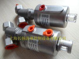 供应ESG100 不锈钢系列气控角座阀 角座阀