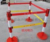 带式铸胶底座安全围栏 带式伸缩绝缘护栏定制