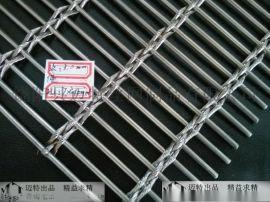 3810 建筑装饰网 201不锈钢装饰网 金属幕墙网