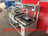 收缩封口机 自动覆膜机 L型热收缩包装机