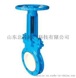 供应Z73TC暗杆陶瓷浆液阀
