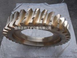 厂家直销轧钢机械减速机铜蜗轮
