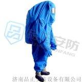 背囊式液氮防护服 JNPZ-001A济南品正安防
