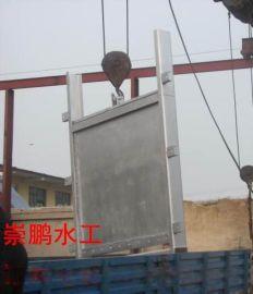 崇鹏水工钢制闸门机闸一体式钢闸门那个质量好