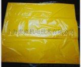 绝缘毯PSC4060669 树脂绝缘毯 PSC406-0669