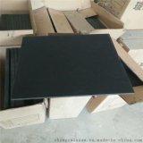 華鑫600*600玻纖吸音板的價格