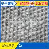 气液过滤网玻璃纤维过滤网标准型混编汽液过滤网厂家直销