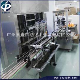 自动灌装机 定量灌装机 灌装生产线