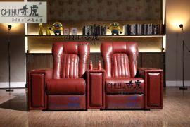 客廳VIP沙發 赤虎電動多能沙發 手動電動制冷杯伸展沙發廠家