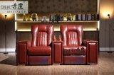 客廳VIP沙發 赤虎電動多能沙發 手動電動製冷杯伸展沙發廠家