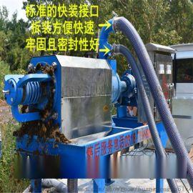 山东济南猪粪处理机生产厂家价格