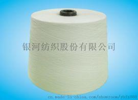 九天牌全棉纱线|涤棉纱线|气流纺纱线